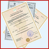 регистрация-фирм